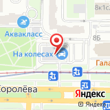 На Колесах.ru