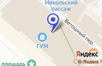 Схема проезда до компании ОБУВНОЙ МАГАЗИН БАРКЕР в Москве
