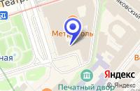 Схема проезда до компании АРЕНДНАЯ ФИРМА ОЛЬГА-ЛИМУЗИН в Москве
