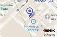 Схема проезда до компании АБСТРАКТ-СТУДИО в Москве