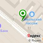 Местоположение компании Галерея Вобликова