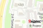 Схема проезда до компании Время заправки картриджей в Москве