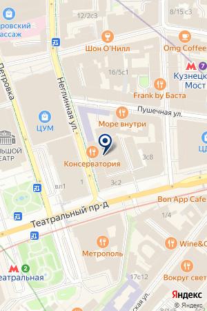КАФЕ АРАРАТ на карте Москвы