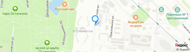 Хованская улица
