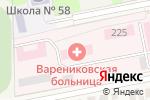 Схема проезда до компании Больница в Варениковской