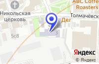 Схема проезда до компании ПРОИЗВОДСТВЕННАЯ ФИРМА АЛМАКС в Москве