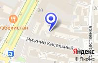 Схема проезда до компании АРХИТЕКТУРНАЯ ДИЗАЙН-СТУДИЯ ARCHITECTURAL STUDIO MEBIUS в Москве