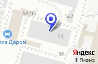 Схема проезда до компании ТРАНСПОРТНАЯ КОМПАНИЯ РУСЬТРАНС в Москве