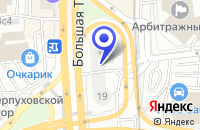 Схема проезда до компании АППРАЙЗЕР в Москве