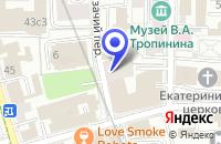 Схема проезда до компании РЕДАКЦИЯ ТЕЛЕПРОГРАММЫ ВРЕМЕЧКО в Москве