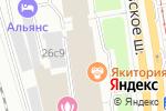 Схема проезда до компании AredoGroup в Москве