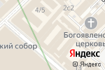 Схема проезда до компании Данцеза.ру в Москве