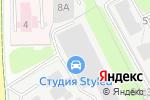 Схема проезда до компании Стайлед в Москве
