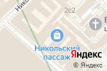 Схема проезда до компании Meizu в Москве