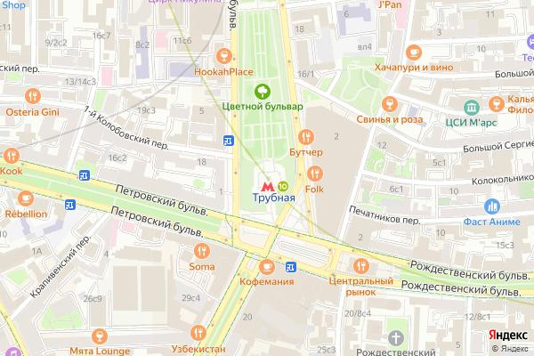 Ремонт телевизоров Метро Трубная на яндекс карте