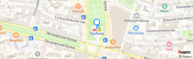 метро Трубная