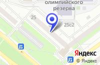 Схема проезда до компании РЕМОНТНАЯ СЛУЖБА ЧЕРМЯНКА-Н в Москве