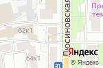 Схема проезда до компании Люси-Отель в Москве