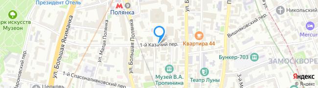переулок Казачий 1-й