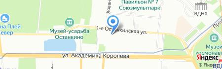 Нотариус Афончикова В.Д. на карте Москвы