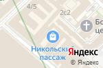Схема проезда до компании Кожинка в Москве