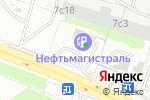 Схема проезда до компании АЗС Нефтьмагистраль в Москве