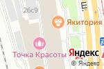 Схема проезда до компании Интерактив в Москве