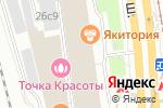 Схема проезда до компании ПрофСпорт в Москве