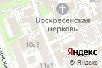 Схема проезда до компании Инженерная служба района Якиманка в Москве