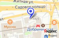 Схема проезда до компании ЗОВ КУХНИ в Москве