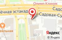 Схема проезда до компании Вайкаунт-Траст в Москве