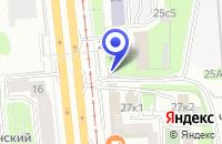 Схема проезда до компании ПТФ МЕТЕР в Москве