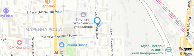 улица Марьиной Рощи 3-я