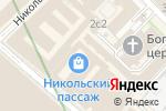 Схема проезда до компании Межрегиональный центр правовой помощи в Москве