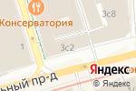 Схема проезда до компании Мандарина Хаус в Москве