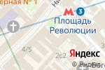 Схема проезда до компании Городской Транспортный Сервис в Москве