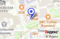 Схема проезда до компании МЕБЕЛЬНЫЙ САЛОН СТАНЦИЯ ДИЗАЙН в Москве