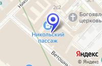 Схема проезда до компании ЦЕНТР ЛАНДШАФТНОГО ДИЗАЙНА МХСЗ в Москве