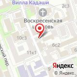 Педагогическое общество России