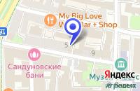 Схема проезда до компании КБ ЮНИКОРБАНК в Москве