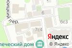 Схема проезда до компании X-Press Print в Москве