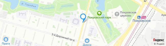 Дорожная улица