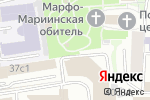 Схема проезда до компании Часовня Марфо-Мариинской обители сестер милосердия в Москве