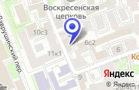 Схема проезда до компании КБ МОСКОВСКИЙ НАРОДНЫЙ БАНК в Москве