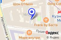 Схема проезда до компании ДОПОЛНИТЕЛЬНЫЙ ОФИС ЦЕНТРАЛЬНЫЙ в Москве