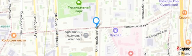 Трифоновская улица