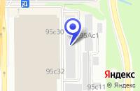 Схема проезда до компании ПТФ КОМПАНИЯ РВМ в Москве