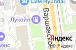 Схема проезда до компании Автомойка на Варшавском шоссе в Москве