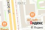 Схема проезда до компании Академия Плюс в Москве