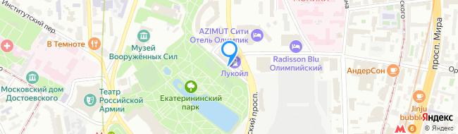 Большая Екатерининская улица